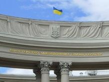 Украина вновь призывает Россию не вмешиваться во внутренние дела
