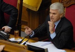 Литвин обвинил оппозицию в попытках  разжечь политическую войну