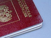 Россия может прекратить выдачу виз гражданам Грузии