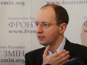 Яценюк: Никто нам не поможет, если мы сами себе не поможем