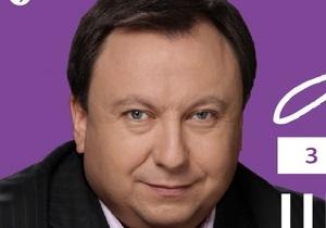 Оппозиционный ТВi заявляет о давлении на телеканал со стороны налоговиков