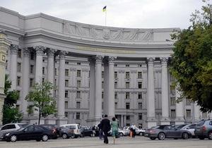 МИД считает неадекватной реакцией высылку Чехией украинского дипломата