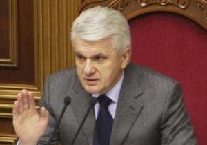 Литвин задекларировал 1 млн гривен доходов в 2012