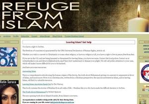 В Нью-Йорке мусульмане возмущены антиисламской рекламой