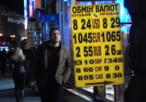 ТОП-10 главных новостей экономики и бизнеса в 2012 году. Итоги года от Корреспондент.net