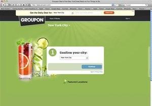 Сервис скидок Groupon планирует начать презентацию акций перед IPO