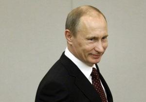 Путин принял предложение отдохнуть на Северном Кавказе