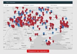 Electua запустил приложение, с помощью которого можно будет сообщать о нарушениях на выборах
