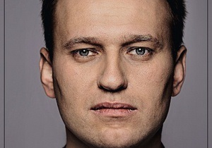 Навальный вышел из спецприемника, расстроенный местным дабстепом
