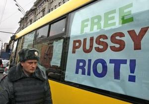 Сторонник Pussy Riot напал с топором на судью и отправлен в психлечебницу