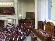 БЮТ: Огрызко и Еханурова сегодня в парламенте не будет
