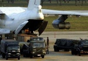 Ъ: Украина развернула самолет с оружием в свою пользу