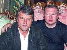 Суд приостановил дело об иске Сацюка к Ющенко