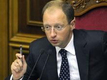 Яценюк назвал условие для проведения внеочередных выборов
