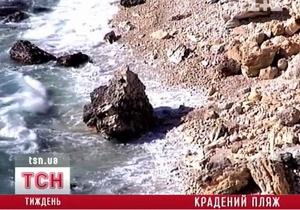 СМИ: Ради олимпийского городка в Сочи уничтожают крымские пляжи