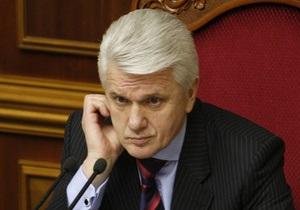 Рада сократила дефицит госбюджета-2010