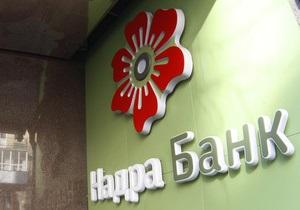 В Надре заявили, что НБУ еще не решил вопрос о дальнейшей судьбе банка