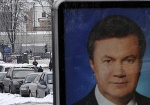 Во Львовской области главам районов поручили следить за билбордами с Януковичем