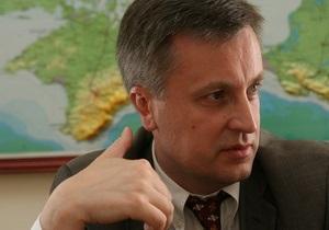 Экс-глава СБУ: От базирования ЧФ РФ Украина теряет миллиарды долларов в год