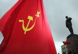 В Казахстане приостановлена деятельность Компартии