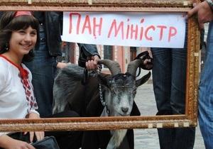 Студенты водили по Львову  козла Табачника