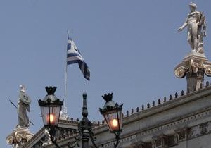 Греция возвращается к программе приватизации госактивов