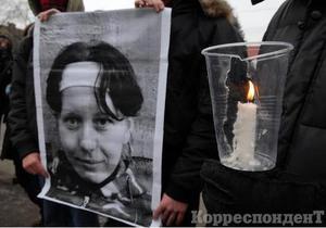 В Москве отменили показ фильма об убитой журналистке