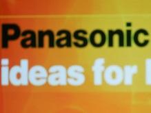 Panasonic выпустит 37-дюймовый OLED-телевизор
