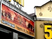 Опрос: 73% украинцев ходят в кино реже одного раза в год