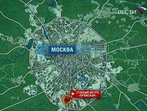 Взрыв на рынке в Москве: количество пострадавших растет