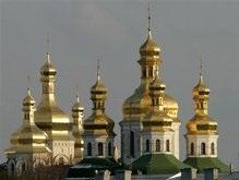 Опрос: Большинство украинцев считают Украину преемницей Киевской Руси