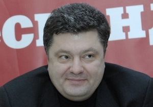 Суд Конго оправдал украинских моряков