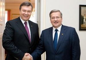 Янукович сообщил Коморовскому о переносе саммита. Тот решил выступить с призывом к Украине