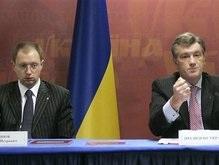 Яценюк рассказал Ющенко, как разблокировать Раду