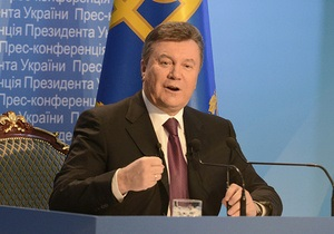новости Киева - Янукович - районы Киева - главы райадминистраций - Янукович назначил глав трех райадминистраций в Киеве