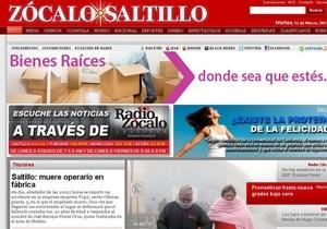 В Мексике впервые в истории газета официально отказалась от криминальной хроники