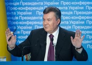 УП: Аренда вертолета и реактивного самолета для Януковича в 2012 году обошлась в 6 млн грн