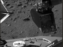 Марсианский зонд потерял собранные данные