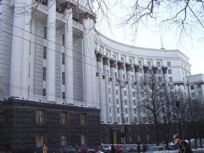 Кабмин утвердил бюджетную декларацию на 2010 год