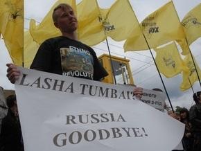 Эксперт: Россия должна повышать свой имидж в глазах украинцев