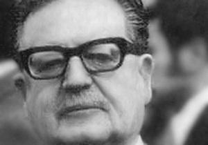 В Чили состоится эксгумация останков экс-президента