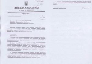 Киевский зоопарк хотят передать частной компании - депутат