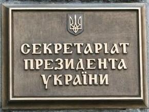Секретариат обжаловал в суде приостановление другим судом решения о ликвидации третьего суда