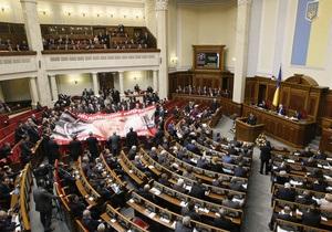 Верховная Рада возвращается к рассмотрению закона о биометрических паспортах - Ъ