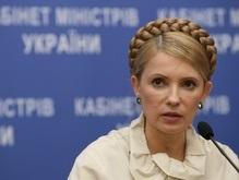 Тимошенко обвиняет Нацбанк в стимулировании инфляции