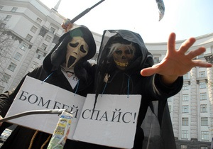 Фотогалерея: Украина – не Бомбей. В Киеве прошел митинг против легальных наркотиков