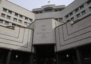Нардепы от БЮТ и НУ-НС собираются обжаловать в КС решение Рады продлить свои полномочия