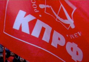 Группа российских коммунистов, ехавшая в Донецк, застряла на границе с Украиной
