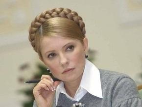 Тимошенко пригласила Стросс-Кана посетить Украину