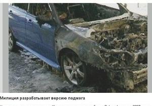 В Полтаве сожгли автомобиль подполковника милиции